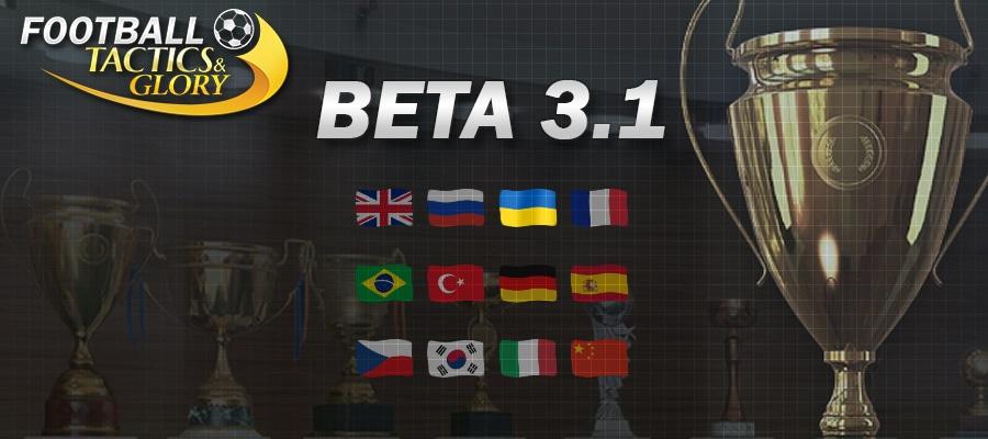 Beta Update #3.1